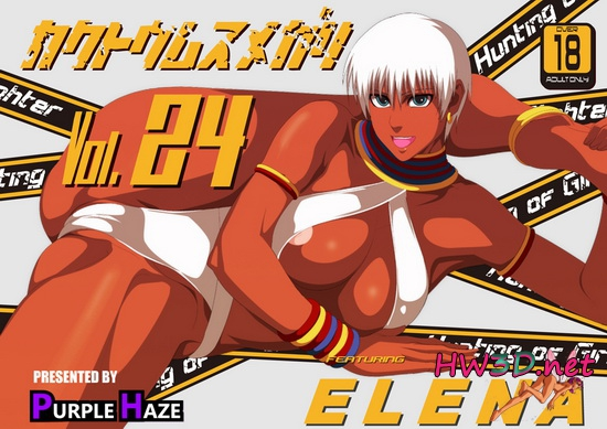 Elena (Street Fighter) Hentai