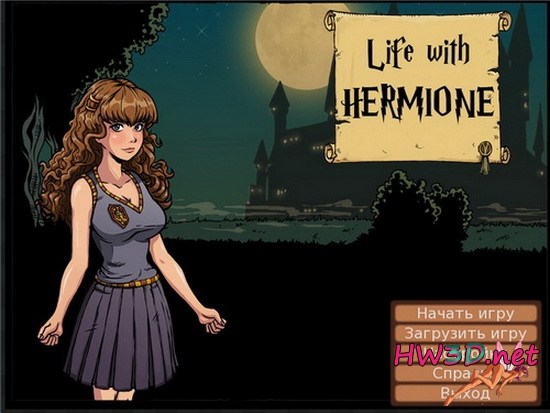 Life With Hermione v.0.1 (2016) RUS