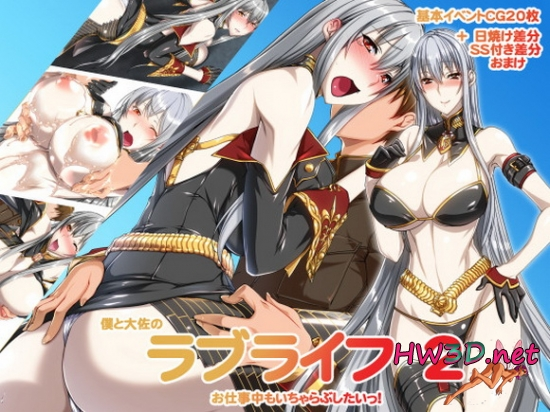 Valkyria Chronicles Hentai with Selvaria Bles