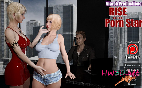 Rise Of The Pornstar v.1.31 (2018) Russian